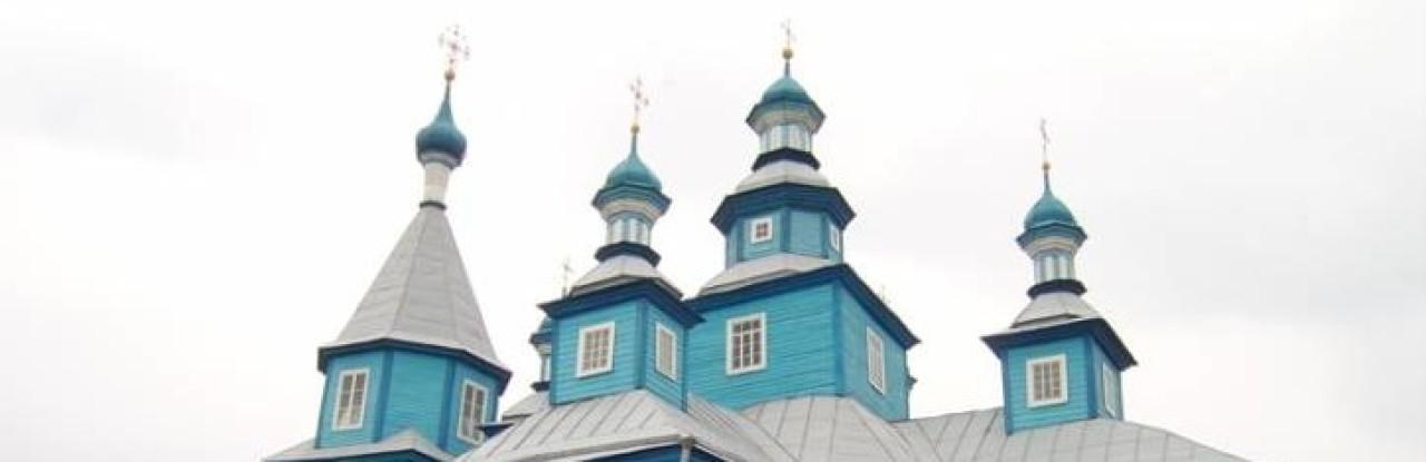 Приход храма Святителя Николая Чудотворца, аг.Кожан-Городок